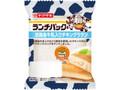 ヤマザキ ランチパック 淡路島牛乳入りチキングラタン 袋2個