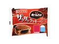 ヤマザキ ホームパイ ザクザククッキーパン チョコ 袋1個