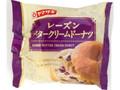 ヤマザキ レーズンバタークリームドーナツ 袋1個