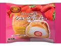 ヤマザキ PREMIUM SWEETS ひとつぶ苺のシュークリーム 袋1個