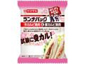 ヤマザキ ランチパック 牛カルビ焼肉と豚カルビ焼肉 袋2個