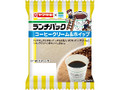 ヤマザキ ランチパック コーヒークリーム&ホイップ 袋2個