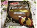 ヤマザキ ホットケーキ 黒みつ&きなこクリーム 1個
