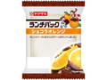 ヤマザキ ランチパック ショコラオレンジ 袋2個