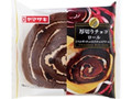 ヤマザキ 厚切りチョコロール ベルギーチョコ入りチョコクリーム 袋1個