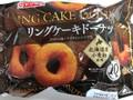 ヤマザキ リングケーキドーナツ 袋10個