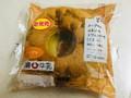 ローソン Uchi Cafe' SWEETS メープルのふわふわシフォンケーキ くるみ