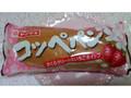 ヤマザキ コッペパン さくらクリーム&いちごホイップ 袋1個