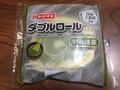 ヤマザキ ダブルロール 宇治抹茶 袋1個