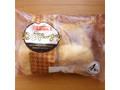 ヤマザキ リングドーナツ 袋4個