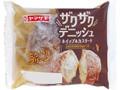 ヤマザキ ザクザクデニッシュ ホイップ&カスタード 袋1個