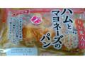 ヤマザキ ハムとマヨネーズのパンもち麦入り 袋1個