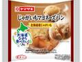 ヤマザキ じゃがいもマヨネーズパン 北海道産じゃがいも 袋1個