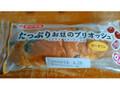 ヤマザキ たっぷりお豆のブリオッシュマーガリン 袋1個