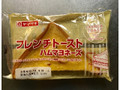 ヤマザキ フレンチトースト ハムマヨネーズ 1個