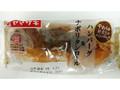 ヤマザキ ハンバーグ&ナポリタンロール 1個