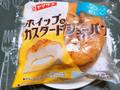 ヤマザキ ホイップ&カスタードシューパン 1個