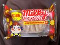 ヤマザキ 黒糖milkyモンブラン 袋1個