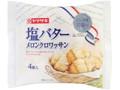ヤマザキ 塩バターメロンクロワッサン 袋4個