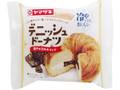 ヤマザキ デニッシュドーナツ 板チョコ&ホイップ 袋1個