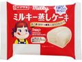 ヤマザキ ミルキー蒸しケーキ 袋1個