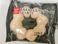 デイリーヤマザキ ベストセレクション もちもちとしたリングドーナツ(シュガー) 袋1個