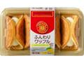 ヤマザキ PREMIUM SWEETS ふんわりワッフル レモンレアチーズ パック4個