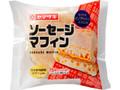 ヤマザキ ソーセージマフィン 袋1個