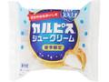 ヤマザキ カルピスシュークリーム 袋1個