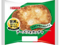 ヤマザキ 世界をおいしく食べよう チーズフォカッチャ 袋1個