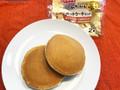 ヤマザキ ホットケーキサンド キャラメルソース&ホイップ 2個