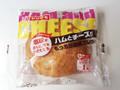 ヤマザキ ハムとチーズのもっちり食感ぶれっど 1個
