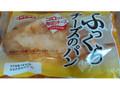 ヤマザキ ふっくらチーズのパン 袋1個