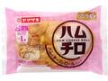 ヤマザキ ハムチロ 袋1個