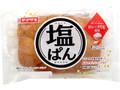 ヤマザキ 塩パン 袋1個