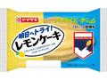 ヤマザキ 明日へトライ!レモンケーキ 袋1個