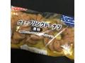 ヤマザキ ドーナツステーション ウェーブリングドーナツ 黒糖 袋3個