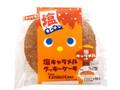 ヤマザキ 塩キャラメルクッキーケーキ キャラメルコーンのペースト使用 袋1個