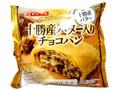 ヤマザキ 十勝産バター入りチョコパン 袋1個