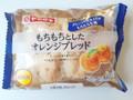 ヤマザキ もちもちとしたオレンジブレッド 袋1個