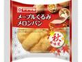 ヤマザキ メープルくるみメロンパン 袋1個