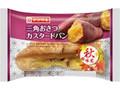 ヤマザキ 三角おさつカスタードパン 1個