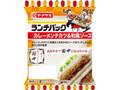 ヤマザキ ランチパック カレーメンチカツ&和風ソース 袋2個