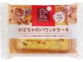 ヤマザキ 日々カフェ かぼちゃのパウンドケーキ 袋1個