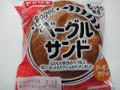 ヤマザキ ベーグルサンドアーモンドクリーム 袋1個