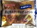 ヤマザキ おいしい菓子パン 栗とカスタードのデニッシュ 1個