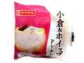 ヤマザキ 小倉&ホイップドーナツ 袋1個