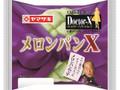 ヤマザキ メロンパンX 袋1個