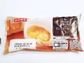 ヤマザキ BreadSelection 白いロールパンたまご 1個