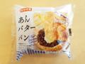ヤマザキ あんバターパン 袋1個